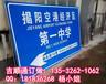 揭阳道路指示牌图片交通路牌厂家