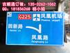交通路牌厂家建议交通标志牌制作规范