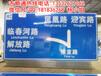 海南大型指路交通标志牌制作海口交通路牌厂家
