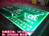 海南高速路绿底白字公路指示牌制作厂家在哪里找