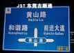 深圳交通指示牌哪里有卖,深圳制作交通指示牌要多少钱