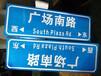 JST道路标志牌厂家深圳标志牌制作深圳交通标志牌