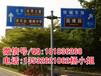 深圳道路标识牌厂家交通标志牌效果图