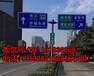 东莞大型道路指路牌生产厂家,交通指示牌价格