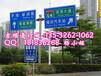 订做一套深圳蓝底白字挤压成型板公路指路牌大约费用