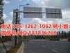 深圳哪里有做铝合金拼装成型板交通标志牌厂家大概多少钱
