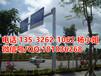 深圳路边悬臂式L型交通标志杆八边形八角立杆常规配多大版面