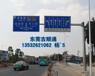 深圳挤压成型板又称拼装成型板公路路标指示牌哪里有厂家生产