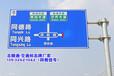 龙华新版拼装成型板指路牌深圳宝安挤压成型板交通标志牌规格尺寸