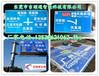 公路路标交通标志牌配多大的单悬臂式标志杆合适