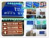 大鹏新区旅游景点指引牌_深圳景区标识标牌_旅游区指示牌专业制作厂家