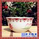 廠家個性定制陶瓷壽碗禮品碗陶瓷田壽碗生日祝壽紅碗
