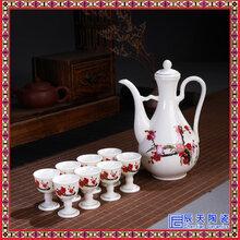 定制礼品平盖自动酒具陶瓷日用酒具陶瓷商务礼品