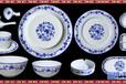 景德镇陶瓷餐具套装碗盘骨瓷碗碟套装简约家用