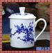 定制陶瓷茶杯會議茶杯手繪青花廣告禮品陶瓷茶杯