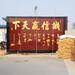 景德镇厂家可定制陶瓷大型家居瓷壁画沙发背景墙装饰摆件