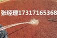 陕西透水混凝土西安透水水泥(彩色)