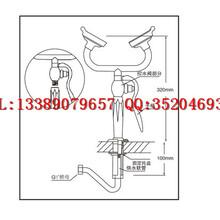 天津贝迪台式洗眼器桌面洗眼BD-505厂家直销正品保证
