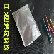 龍須糖果純鋁中封風琴休閑食品復合包裝袋