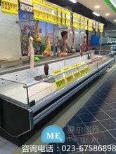 超市鲜肉柜价格重庆鲜肉柜厂家鲜肉展示柜冷藏鲜肉柜鲜肉保鲜柜