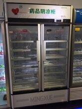 重庆药品柜生产厂家盟尔药品柜批发药品冷藏柜药品展示柜药品阴凉柜