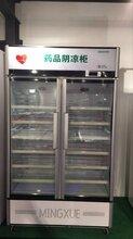 药品阴凉柜药品冷藏柜重庆药品柜厂家药品柜批发选盟尔