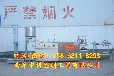 山西长治自动豆腐皮机器一般多少钱豆腐皮机器多少钱豆腐皮机械设备厂家
