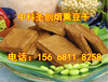 广东珠海大型豆干机器多少钱烟熏豆干机器怎么卖豆干机器成套设备