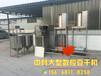 重庆北平全自动数控豆干机、香干生产线、豆干机厂家