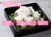 佳木斯多功能豆腐机,果蔬彩色豆腐机厂家,小型自动豆腐机价格