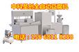 肇庆全自动水豆腐机机械,豆腐机械设备厂家,大型全自动豆腐机价格
