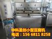 湖北十堰彩色豆腐机,全自动小型豆腐机价格,新型豆腐机厂家