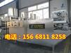 杭州全自动豆腐皮机,多功能豆腐皮机厂家,大型豆腐皮机生产线