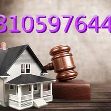 龙岩房产抵押贷款贷你所需万事可达信用抵押