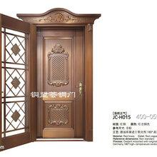 惠州别墅铜门,H015浩然正气,子母铜门,铜门行业首选图片