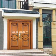惠州别墅铜门,K006凯茵新城,双开铜门,铜门行业首选图片