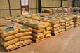 混凝土阻燃剂混凝土添加剂防火添加剂