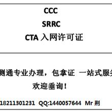 专业办理指尖陀螺CE,ROHS认证。海关包过