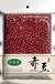杂粮菌菇炒货枸杞