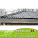 供应北京市通州区合成树脂瓦厂家直销国标3.0