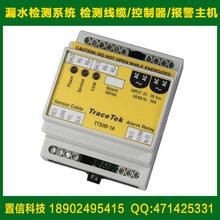 瑞泰Tracetek瑞侃泰科漏水报警控制器TTSIM-1A定位检测模块