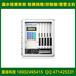 SensaphoneFGD-6700机房环境监控主机报价漏水检测环境监控系统监控与数据采集报警