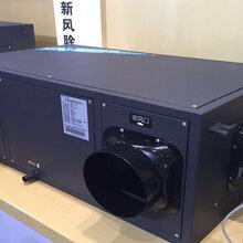 新风净化系统科尼安洁新风净化设备生产厂家找上海缘仁