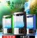 厂家直销电解水素机富氢机素氢富氢水机净水器会销平点礼品