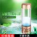 V8富氢水杯水素水杯微电解富氢养生杯矿泉水富氢水机平点礼品