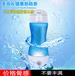 日本水素水杯富氢水杯微电解负离子水杯高浓度小分子水杯