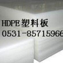 PE聚乙烯塑料板PP板滑板自卸车车厢滑板铺车底塑料板图片