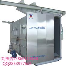 XFG-5电汽两用杀菌锅