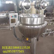 电加热夹层锅导热油夹层锅食品机械专业生产厂家