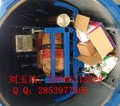 厂家直销木材防腐木加工罐木材防腐处理方法